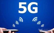 中国电信宣布正式开通5G基站!首批选择这六大城市