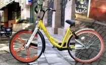 共享单车ofo与摩拜的合并困局 新对手哈罗崛起?