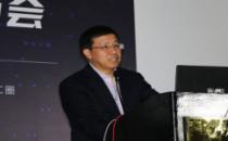 杨志国:金融业绿色数据中心系列规范的背景及意义