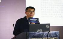 曲文博:模块化机房技术助力金融数据中心高效部署