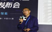 任广明:金融业绿色数据中心运维规范解读