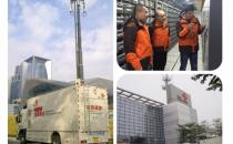 中国联通匠心通信服务 护航《财富》全球论坛