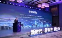 线上企采增长超300% 三星显示器荣获中国企业网购最受欢迎品牌