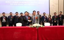 """胶州市政府与企商在线签约  共建""""金融大数据和物联网产业园"""""""