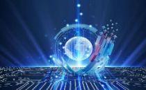 亚信安全中标国家信息中心国家公共资源交易服务平台项目一期工程