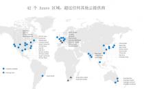 微软全球Azure云计算平台与服务将新增两个法国区域