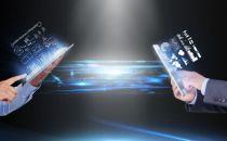 三星推出Note8特别版 限量99部 售1.2万元