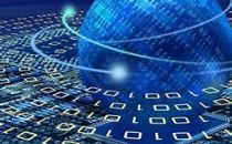 打造国家级数据中心示范园区 一批大数据企业落户南通开发区