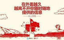 """开创党建新天地,湖南200万党员的""""云""""上生活"""