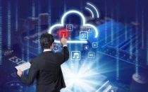 腾讯开放TDinsight政企一站式机器学习平台