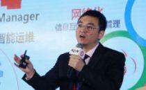 华为中国区网络能源总工张广河:数字新时代 智能新DC-数据中心的智能化演进
