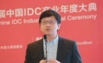 邢焱:云化转型推动中国银行业数字化创新
