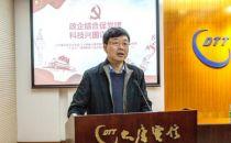 人社部信息中心党委与大唐电信党委开展党员交流活动