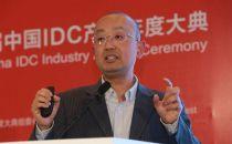 中国银行数据中心(上海)张强:网络安全形势及对策分析
