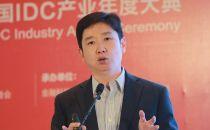腾讯金融云技术总监曹骏:大数据与人工智能技术在金融行业的应用