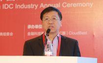 中国银行数据中心副总经理杨志国:管理体系在银行业数据中心的创新与实践