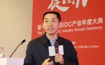 中国信息安全认证中心处长张剑:管理体系要这么做