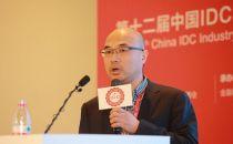 中国电信云计算分公司袁晓东:中国电信全网IDC能力及云业务生态和云安全服务