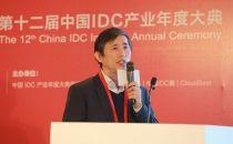 中国银行江苏省分行倪燕农:浅谈管理体系在省级一级分行的落地与成效
