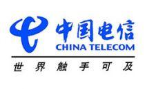 中国电信如何大举发力宽带?3月净增用户数竟达历史最高!