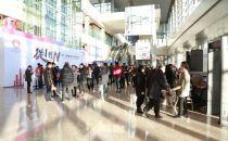 IDCC2017第十二届中国IDC产业年度大典大会签到