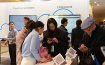 IDCC2017第十二届中国IDC产业年度大典展区(上)
