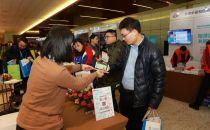 IDCC2017第十二届中国IDC产业年度大典展区(下)