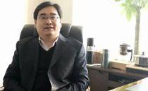 【IDCC2017】电子城集团贾浩宇:积极谋划资本运作 打造国内科技服务领先企业