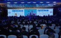 IDCC2017第十二届中国IDC产业年度大典主会场花絮