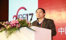 IDCC2017第十二届中国IDC产业年度大典主题演讲(上)