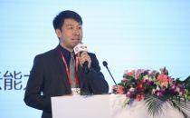 IDCC2017第十二届中国IDC产业年度大典主题演讲(下)