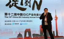 IDC云化迫在眉睫 云+时代给IDC行业带来的变革与新机会