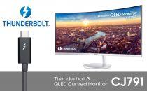 CES2018三星将推出首台搭载Thunderbolt 3技术的量子点曲面显示器