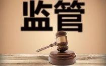 北京市场监管连夜赶赴360公司总部进行调查