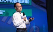 青云QingCloud新区开放运营:全面落地全模云 助力企业扬帆出海
