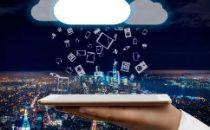 在2018年需要了解的关键云安全技术