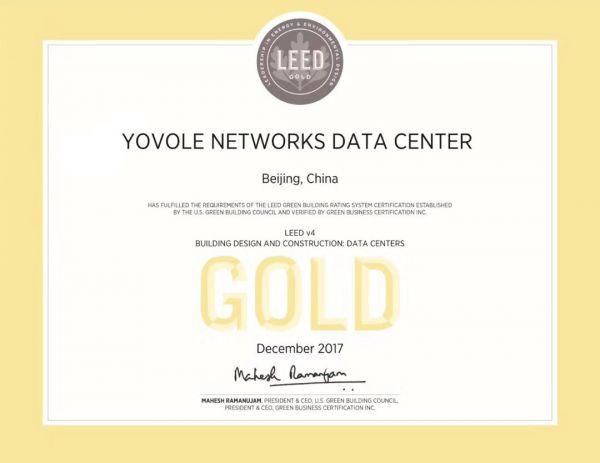LEED v4金牌认证