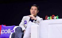 李彦宏:我从未说过百度All in AI