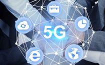 北京通信管理局多举措推动5G基础设施建设
