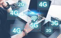 闲话即将到来的5G时代之三家格局