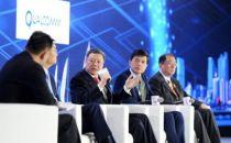 混改!中国联通的大跨步与绊脚石