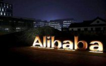 对冲基金奥本海默:看好阿里巴巴的云计算和新零售业务