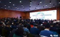 震惊:中国电信2018要把全网通卖到4亿部,激励补贴高达34亿