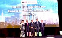 中国人工智能走向全球 马来西亚宣布引入阿里云ET城市大脑