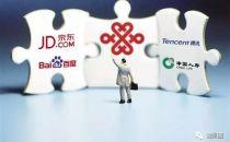 财报速递:中国联通去年全年净利4.26亿 同比增长176%