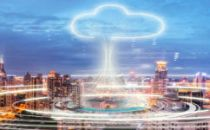 麦肯锡:采用公有云将使企业业务更加高效创新