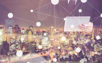 中国SaaS应用大会,助力企业数字化转型新路径