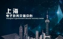 浪擎科技:灾备中心将是数据中心的标配