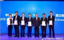 以5G拥抱应用 2018年中国国际信息通信展将为垂直行业赋能