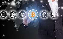 """国家发展改革委等部门关于整治虚拟货币""""挖矿""""活动的通知"""